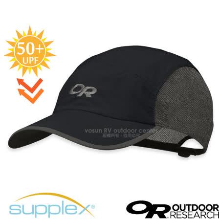 美國 Outdoor Research 超輕抗UV排汗快乾防曬帽