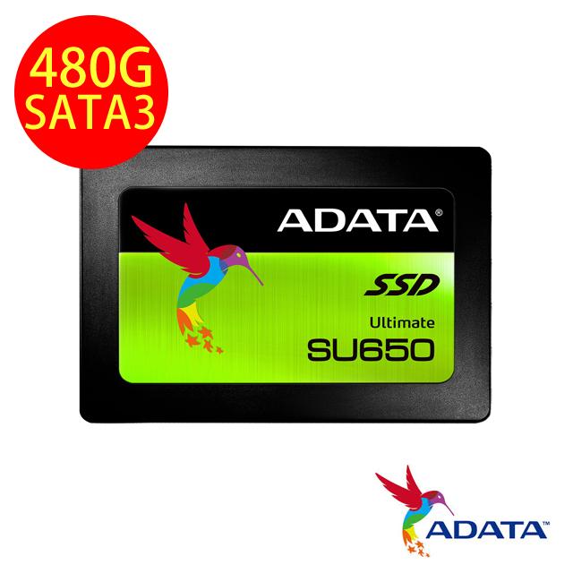 威剛 SU650 480G 2.5吋固態硬碟