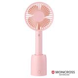 【瑞士 MONCROSS】T2600S 手持式無線旋轉風扇 /USB風扇 - 玫瑰粉