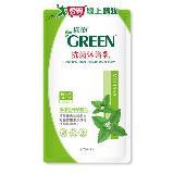 綠的抗菌沐浴乳補充包-檸檬香蜂草精油 700ml
