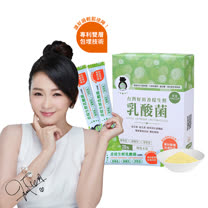 【台灣好田】台灣好田香檬生鮮乳酸菌-2盒組(20入/盒)