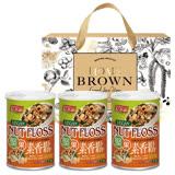 《紅布朗》堅果素香鬆3入組禮盒
