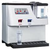 東龍 蒸汽式溫熱開飲機 TE-1101S