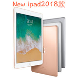 2018款 Apple New iPad 128GB WIFI版 平板電腦 MRJP2TA,MR7K2TA, MR7J2TA