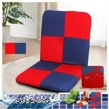 【KOTAS】和室椅 方塊 舒適輕巧防潑水和室椅-藍紅