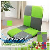 【KOTAS】和室椅 方塊 舒適輕巧防潑水和室椅-灰綠