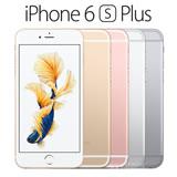 【福利品】Apple iPhone 6s Plus 16GB 智慧型手機(加送保護殼)