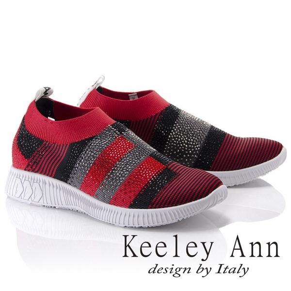 Keeley Ann夏日活力~橫條紋水鑽彈性布真皮軟墊休閒鞋(紅色826777250-Ann系列