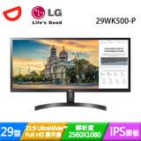 限時促銷★LG樂金 29WK500-P 29型 IPS面板 液晶螢幕
