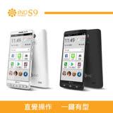 【iNO】S9銀髮旗艦4G智慧手機