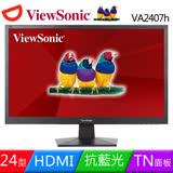 限時促銷★ViewSonic 24型 VA2407h 雙介面抗藍光零閃屏寬螢幕