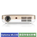 Optoma 奧圖碼 ML330 高清微型智慧投影機 (金)