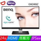 限時促銷★BenQ 24型 GW2406Z IPS低藍光薄邊框護眼螢幕