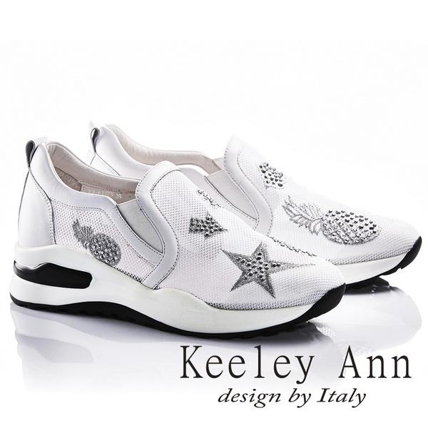 Keeley Ann休閒步調~街頭金鑽圖式透膚真皮軟墊休閒鞋(白色826777340-Ann系列)