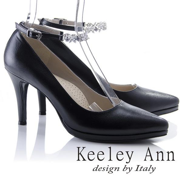 Keeley Ann獨立性格~雅緻晶鑽腳踝釦素色真皮尖頭高跟鞋(黑色835093110)