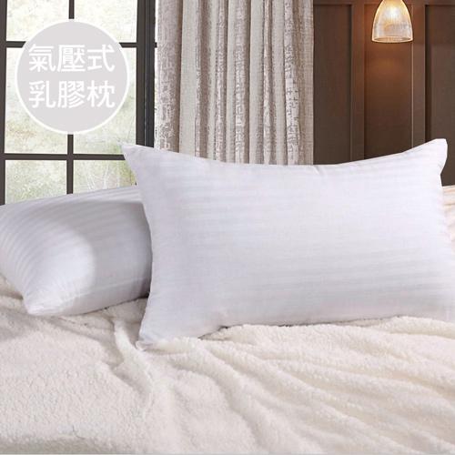 澳洲Simple Living 氣壓式微米顆粒透氣乳膠枕-一入 45x70cm