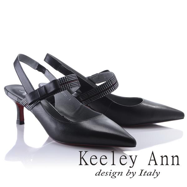 Keeley Ann氣質百搭~經典格紋蝴蝶結鬆緊帶真皮中跟女巫鞋(黑色824772110-Ann系列)