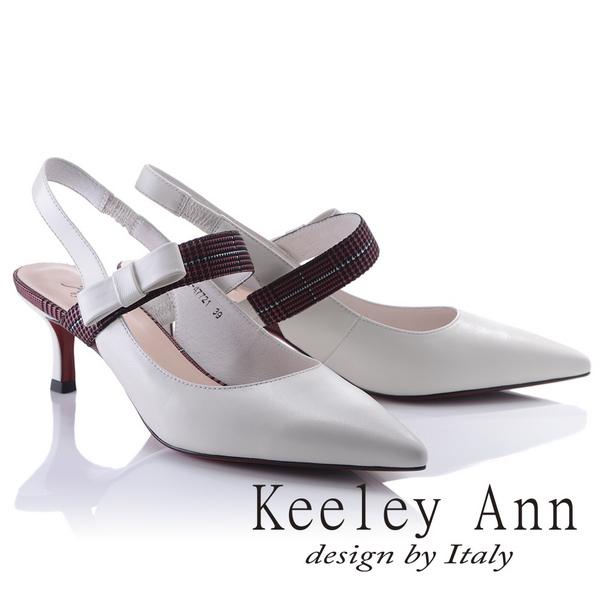 Keeley Ann氣質百搭~經典格紋蝴蝶結鬆緊帶真皮中跟女巫鞋(米色824772130-Ann系列)