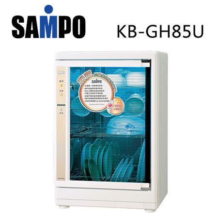 SAMPO聲寶 四層紫外線殺菌烘碗機