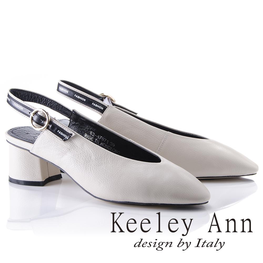 Keeley Ann歐美摩登~OL素面質感全真皮粗跟涼鞋(米色824797130-Ann系列)