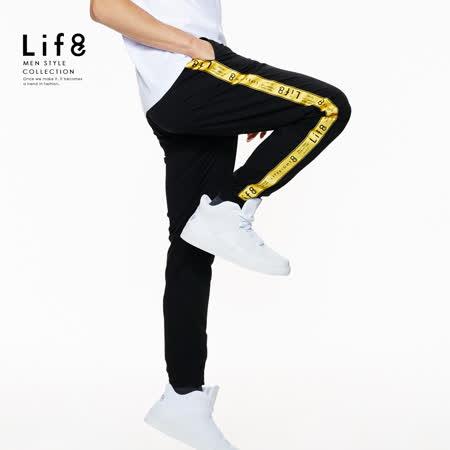 LIFE8   褲款均一價349