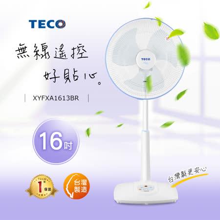 東元 16吋 遙控定時機械式風扇