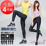 【BeautyFocus】(任選4件)台灣製男女款3D彈性防曬抗縮運動壓力褲