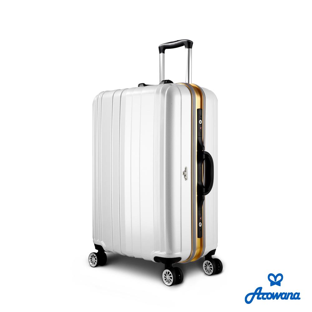 【Arowana】勁彩塑鋼25吋PC鋁框行李箱