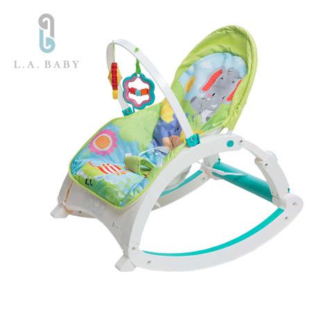 L.A. Baby 音樂震動安撫搖椅