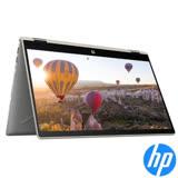 HP Pavilion x360 14-cd0013TX 14吋翻轉筆電 金色 (i5-8250U/8G/1TB+128G SSD/MX130 2G/W10)