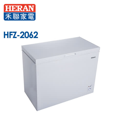 禾聯HERAN 200L 臥式冷凍櫃 HFZ-2062