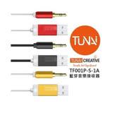 Tunai Firefly 藍芽音樂接收器