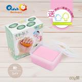 【Q-doh Reinvent】運動黏土-單盒-粉紅色-最軟-60g-買就送限時贈品!