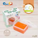 【Q-doh Reinvent】運動黏土-單盒-橘色-中軟-60g