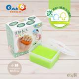【Q-doh Reinvent】運動黏土-單盒-草綠色-中硬-60g-買就送限時贈品!