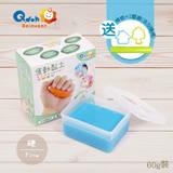 【Q-doh Reinvent】 運動黏土-單盒-淺藍色-最硬-60g-買就送限時贈品!