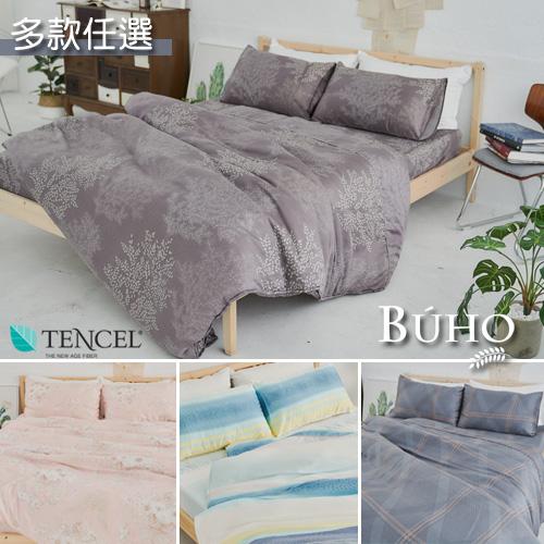 【BUHO布歐】100%TENCEL純天絲舖棉兩用被床包組-雙人特大 - 多款任選