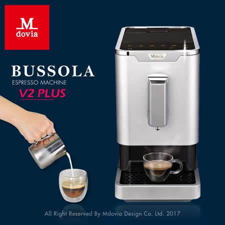 Mdovia可濃度記憶  全自動義式咖啡機