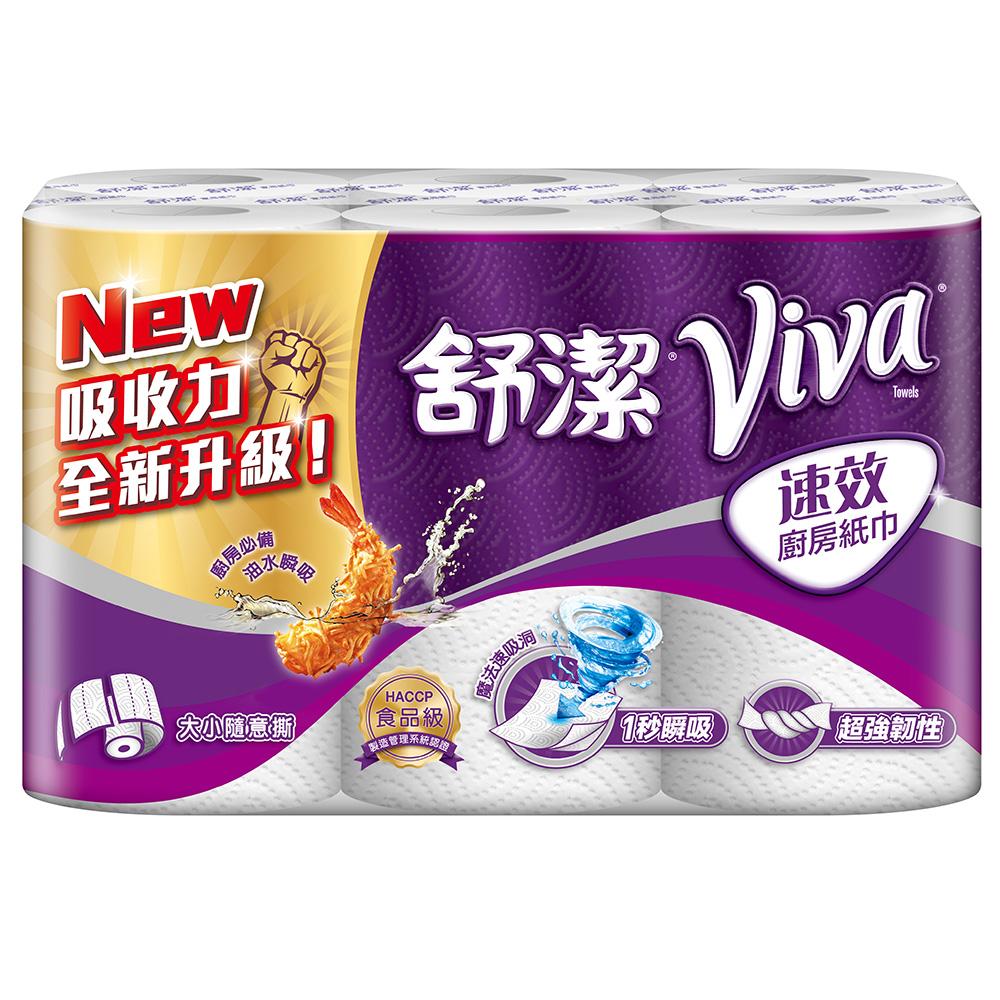 舒潔 速效廚房紙巾-大小隨意撕(108張x6捲 / 6串) / 箱