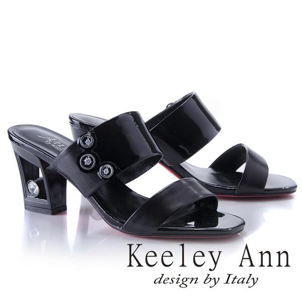 Keeley Ann漆皮質感~俐落個性金屬飾釦真皮粗跟拖鞋(黑色821932610-Ann系列)