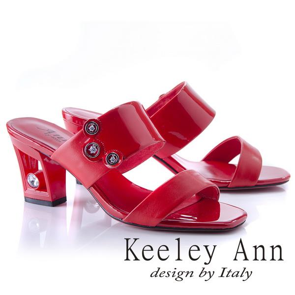 Keeley Ann漆皮質感~俐落個性金屬飾釦真皮粗跟拖鞋(紅色821932650-Ann系列)