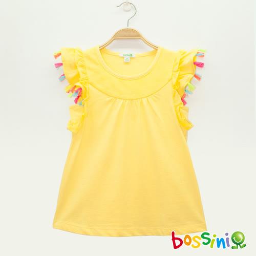 bossini女童-圓領無袖背心芒果黃