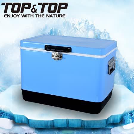 ICE COOLER  不鏽鋼行動冰箱29L