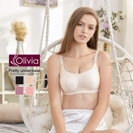 Olivia 無鋼圈集中內衣