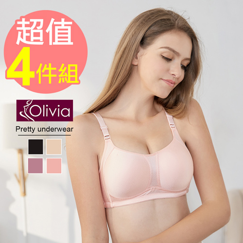 【Olivia】無鋼圈精選棉提拉防擴收副乳內衣-四件組
