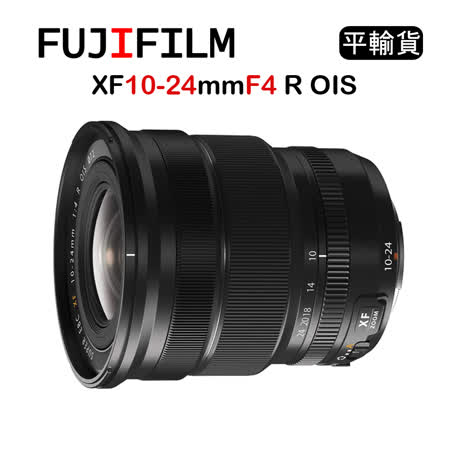 FUJIFILM XF 10-24mm F4 R OIS (平行輸入)