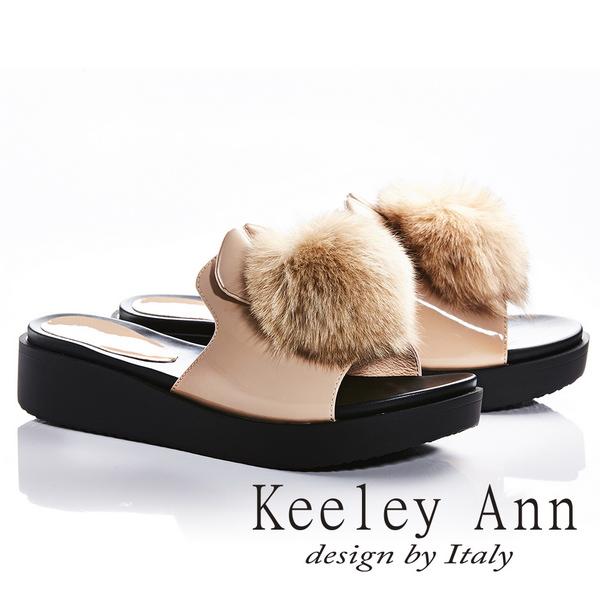 Keeley Ann俏皮甜美~毛絨兔耳造型厚底拖鞋(杏色821772206-Ann系列)