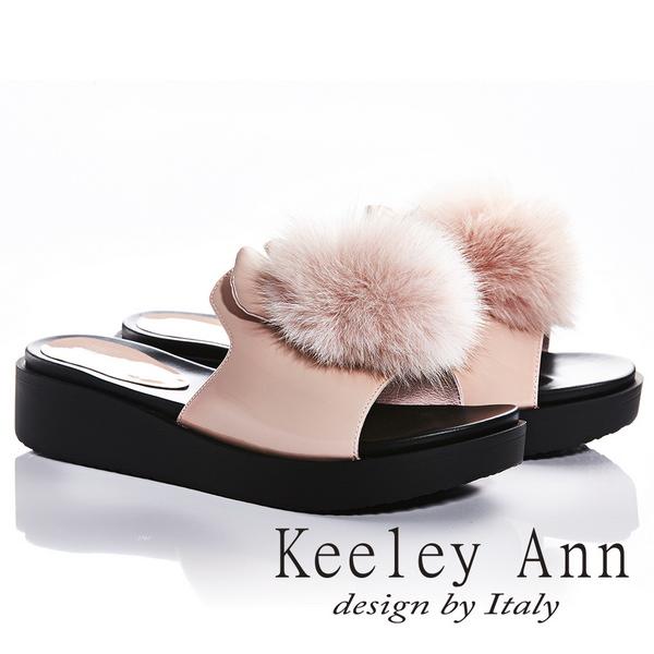 Keeley Ann俏皮甜美~毛絨兔耳造型厚底拖鞋(粉紅色821772256-Ann系列)