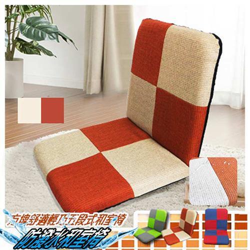 KOTAS 【KOTAS】和室椅 方塊 舒適輕巧防潑水和室椅- 橘米