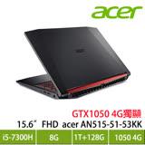 【特殺】acer AN515-51-53KK/i5-7300HQ/GTX1050 4G/8G/1TB+128G SSD/15.6吋 FHD